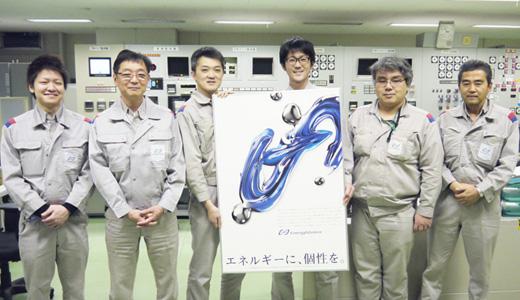 東京 ガス エンジニアリング ソリューションズ 東京ガスエンジニアリング - Wikipedia